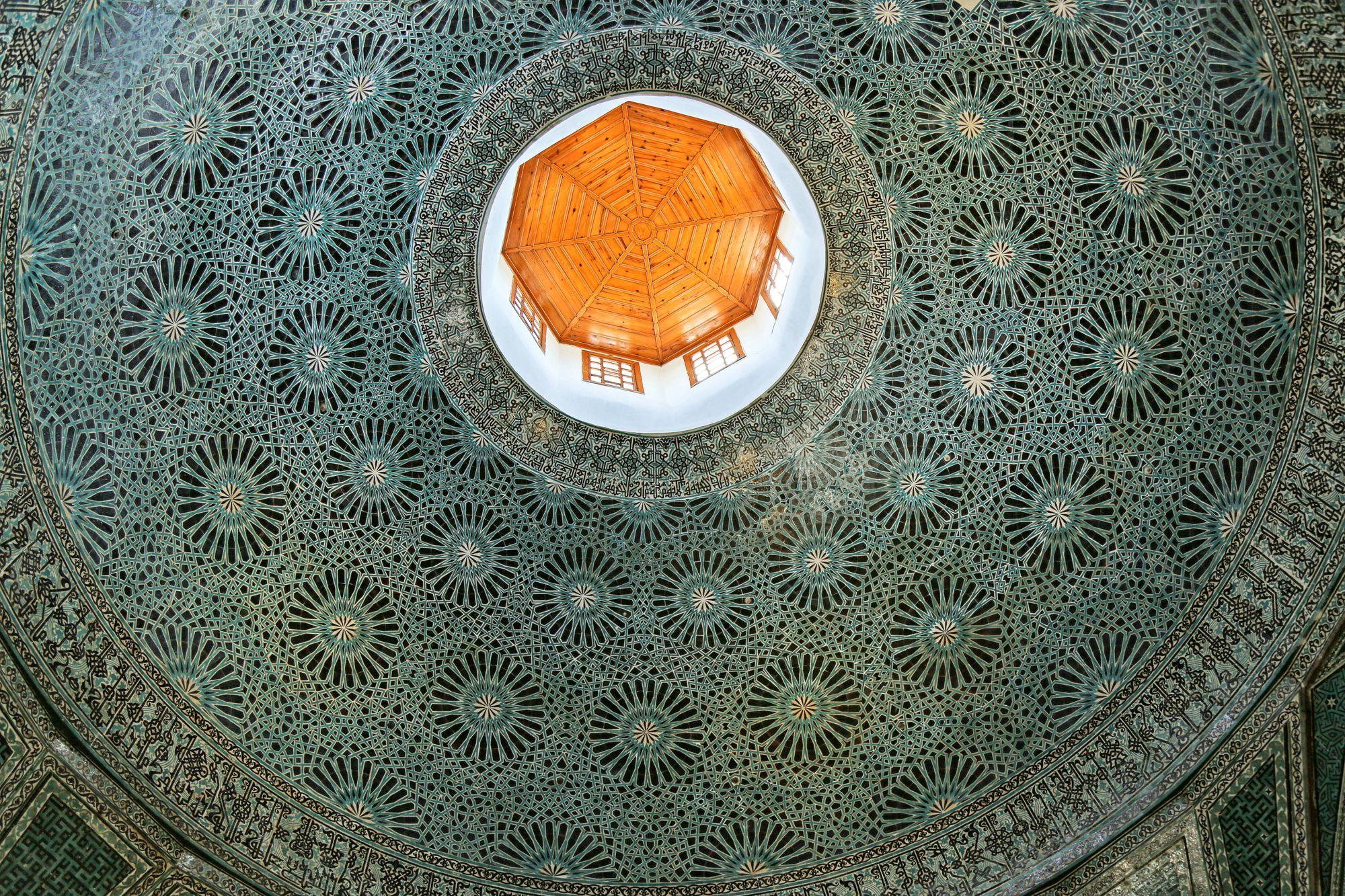 Karatay Medresesi (Konya) Çini Eserler Müzesi