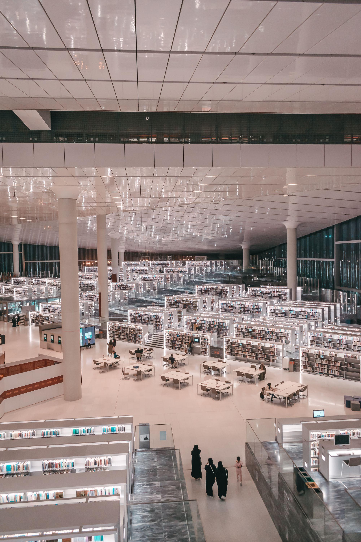 La bibliothèque nationale du Qatar